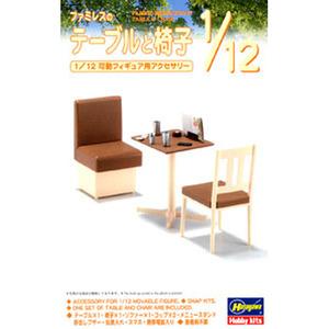 1/12 악세사리 시리즈 패밀리 레스토랑의 테이블과 의자[4967834620070]