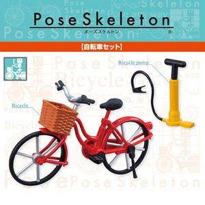 포즈스켈레톤 악세서리 자전거 세트  [4521121300665]